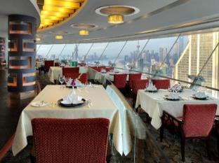 Radisson Blu Hotel Shanghai New World Shanghai - Epicure on 45