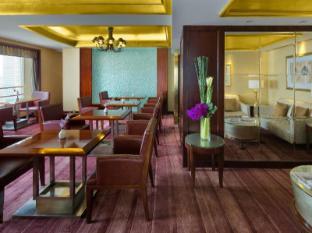 Radisson Blu Hotel Shanghai New World Shanghai - Business Class Lounge