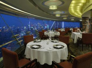 Radisson Blu Hotel Shanghai New World Shanghai - Epicure on 45 - Night time