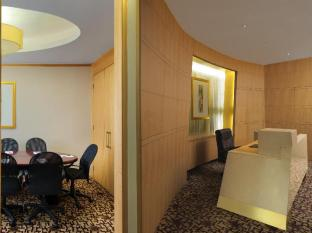 Radisson Blu Hotel Shanghai New World Shanghai - Business Center