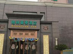 Green Tree Inn WuXi Liangxi Bridge Subway Station Business Hotel