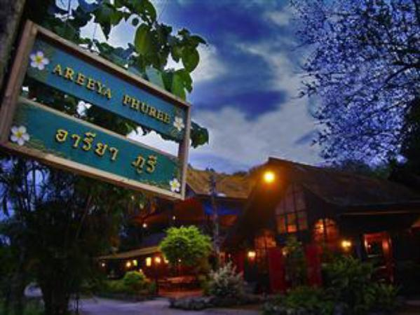 Areeyaphuree Resort Thaton Mae Ai
