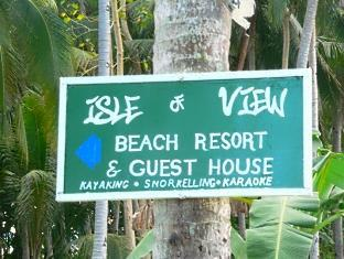 Isle of View Beach Resort And Guesthouse Loon - Vchod