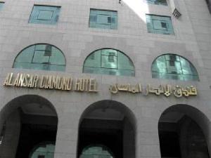 關於艾爾安薩鑽石飯店 (Al Ansar Diamond Hotel)