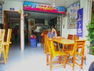 贝社尔德宾馆 普吉岛 - 酒吧/休闲厅