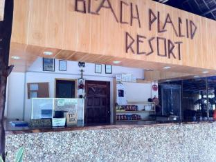 Beach Placid Resort Bantayan Island - Reception
