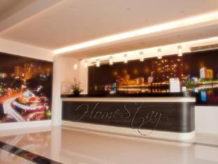 Homestay Kuching