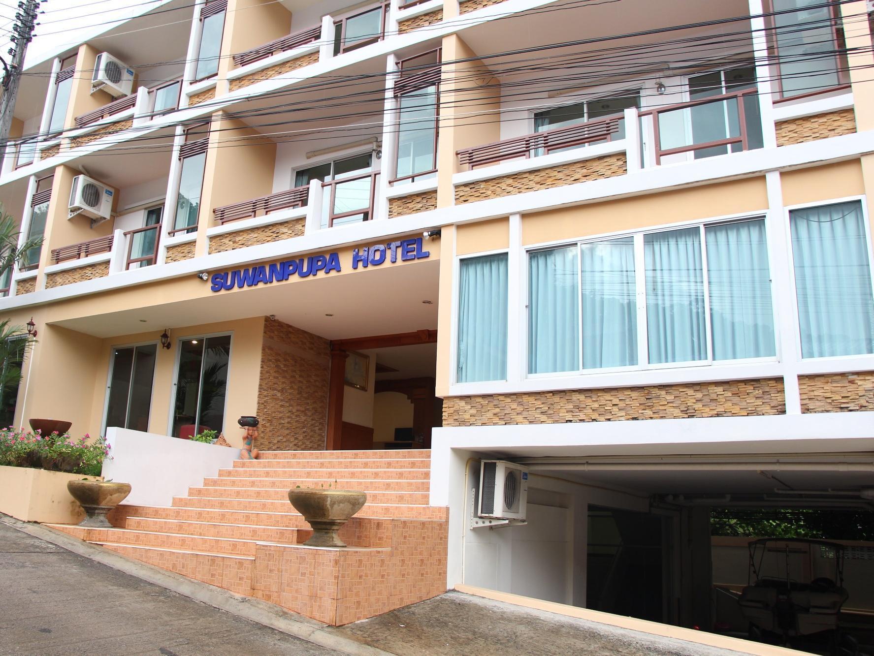 โรงแรมสุวรรณภูผา