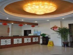 GreenTree Inn Shijiazhuang North Railway Station