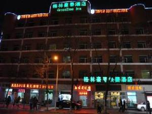 GreenTree Inn Shijiazhuang North Railway Station