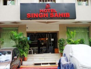 Hotel Singh Sahib