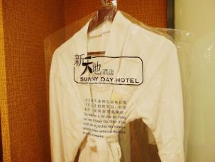 新天地酒店 - 旺角店 香港 - 設施