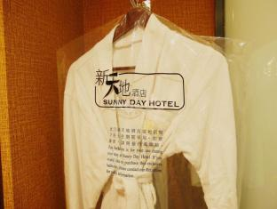 Sunny Day Hotel, Mong Kok Hongkong - Oprema