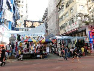 Sunny Day Hotel, Mong Kok Hongkong - Sehenswürdigkeiten in der Nähe