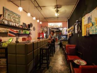 Phuket 43 Guesthouse Phuket - Pub/Lounge