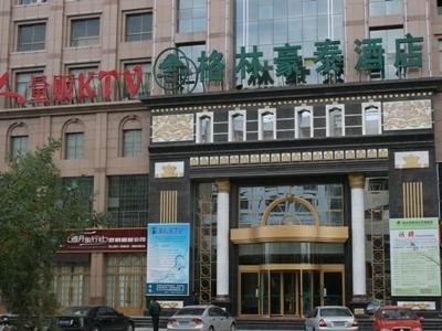 Green Tree Inn Jiuquan Century Plaza Hotel Reviews