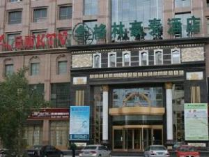 Green Tree Inn Jiuquan Century Plaza Hotel
