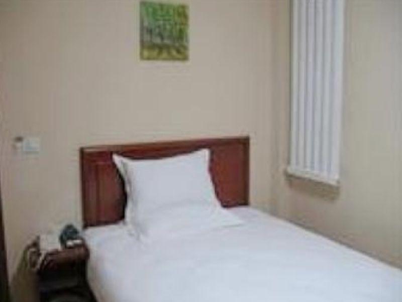 Reviews Green Tree Inn Shenyang Victory Southstreet Hotel