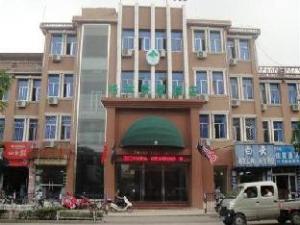 GreenTree Inn Suzhou Shengli Road Hotel