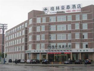 GreenTree Inn Hefei Chaohu City XianGYAng Road Hotel