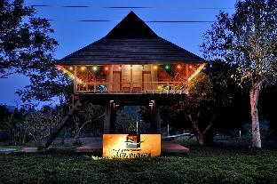 Rai Saeng Arun Resort ไร่แสงอรุณรีสอร์ต