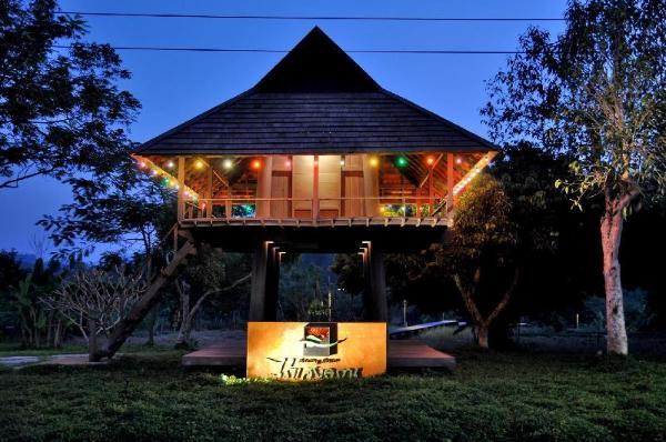 Rai Saeng Arun Resort Chiang Khong