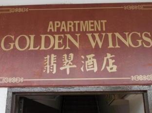 Golden Wing Hotel