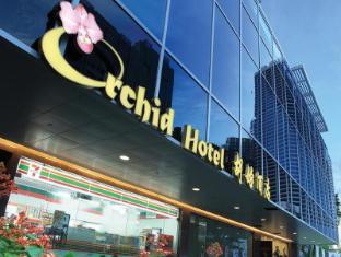 Orchid Hotel Singapūras - Viešbučio išorė
