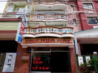 Au Co Mini Hotel By The Sea Quy Nhon 2