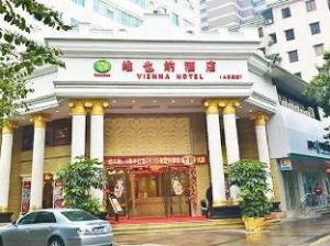 Foshan Royal Capital International Hotel (Foshan Royal Capital International Hotel)