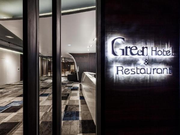 Green Hotel Penghu