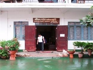 Saysouly Guest House Vientiane - Entrance