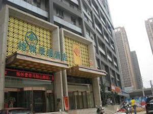 Green Tree Inn Hefei Maanshan Road Hotel
