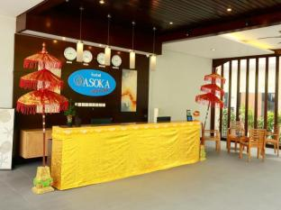 Asoka City Bali Hotel Bali - Rezeption
