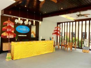 峇里島阿索卡城市酒店 峇里 - 大廳