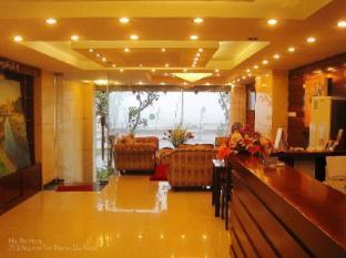 Hai Au Hotel Danang