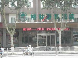 格林豪泰安阳红旗路快捷酒店 (Green Tree Inn Anyang Hongqi Express Hotel)