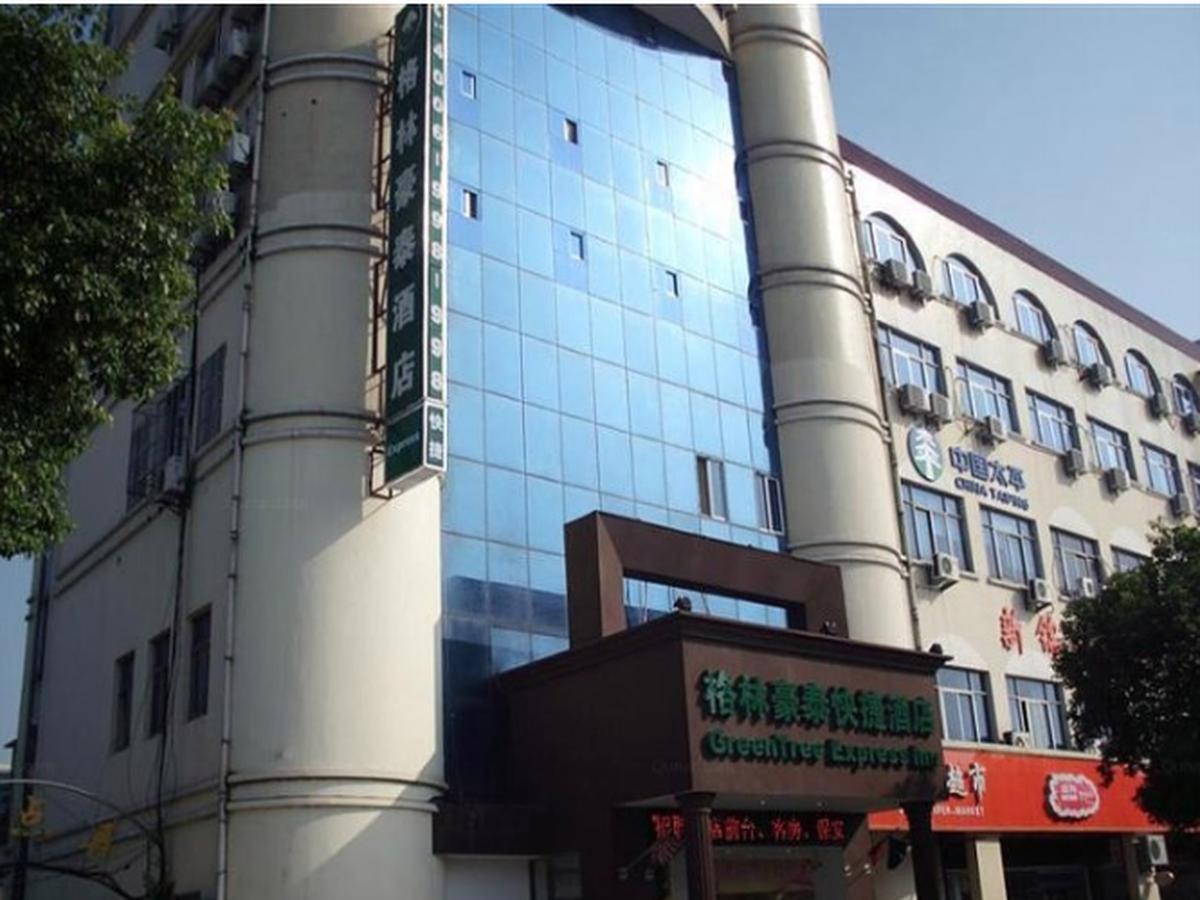 GreenTree Inn Wuxi Lingshan Area