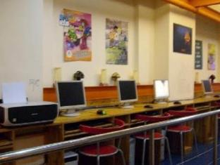 Captain Hostel-Fu Zhou Rd Branch Shanghai Shanghai - Internet Zone