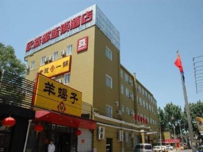Shindom Inn Yongdingmen