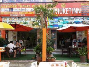 At Phuket Inn Patong Beach Phuket - Facilities