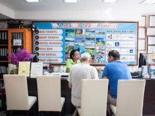 At Phuket Inn Patong Beach Phuket - Hotel's Business Center