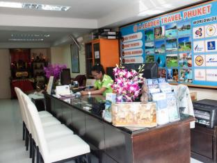 At Phuket Inn Patong Beach Phuket - Hotel's Reception