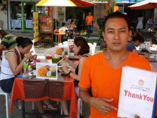 At Phuket Inn Patong Beach Phuket - Seafood Restaurant