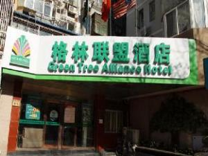 GreenTree Alliance Beijing Anding Men Temple of Earth Hotel
