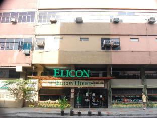 Elicon House Cebu City - Facade