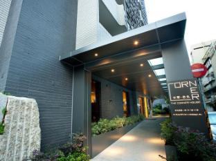 The Corner House Taipei