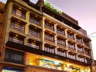 The Cocoon Boutique Hotel Manila - Facade of Hotel