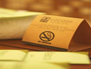 The Cocoon Boutique Hotel Manila - Facilities
