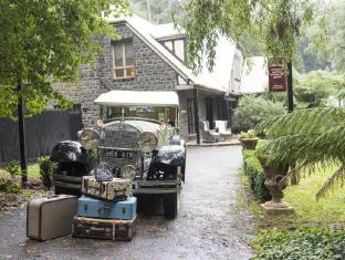 The Loft In The Mill Boutique Accommodation Mount Dandenong Ranges - The Carriage House with a Vintage Classic